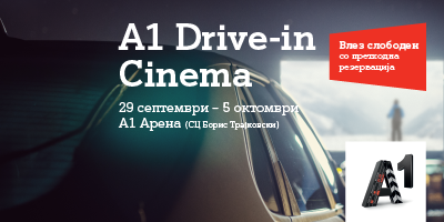 A1-Drive-in-Cinema