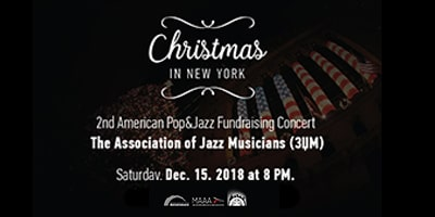 CHRISTMAS-IN-NEW-YORK-
