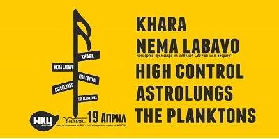 NEMA LABAVO / KHARA / HIGH CONTROL / ASTROLUNGS / THE PLANKTONS