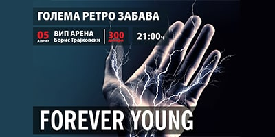Retro-Party---Forever-Young