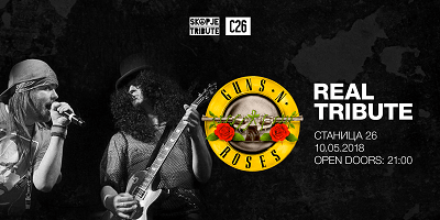 Guns-N`-Roses-real-tribute-