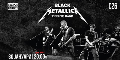 Metallica-Real-Tribute